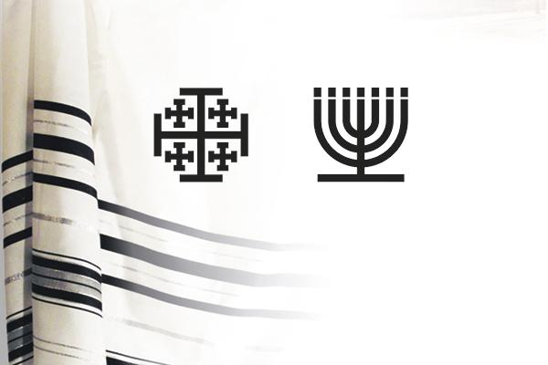 VII Dzień Judaizmu 2004