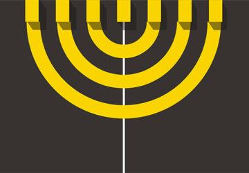 VIII Dzień Judaizmu 2005