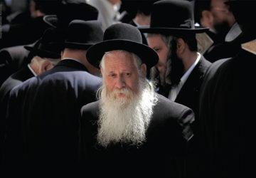 XIII Dzień Judaizmu 2010