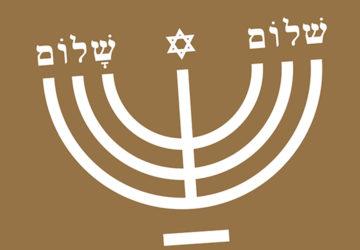 XXI Dzień Judaizmu 2018